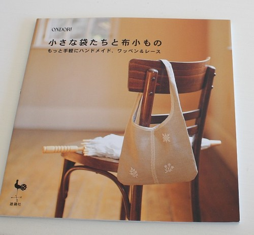 japanese-craft-book